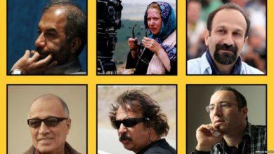 Photo of فيلم إيراني من بين أكثر 10 أفلام مبیعا في السینما الإسبانية