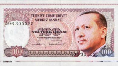 Photo of مصادر: زيادة الحد الأدنى للأجور في تركيا ستضيف 1.5-2 نقطة مئوية لتضخم 2019