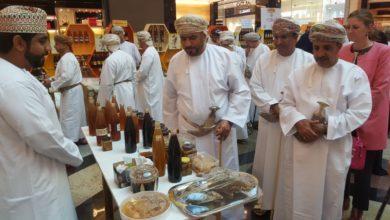Photo of افتتاح سوق العسل العماني الحادي عشر