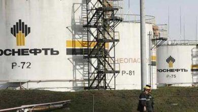 Photo of روسنفت تنوي شراء 6 ملايين طن من خام النفط في 2019