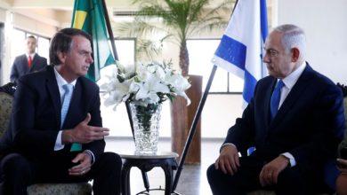 Photo of نتنياهو : نقل سفارة البرازيل إلى القدس مسألة وقت