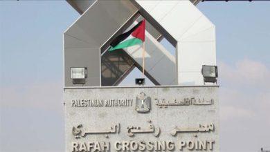 صورة السلطة الفلسطينية تسحب موظفيها العاملين في معبر رفح بين غزة ومصر