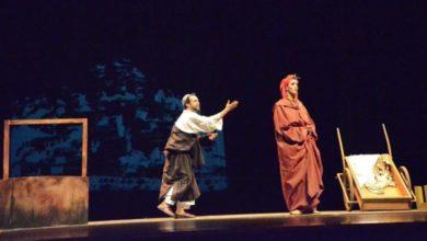 Photo of إنطلاق مهرجان المسرح العربي بالقاهرة في يناير الجاري