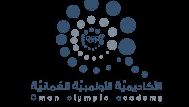 Photo of بَدْءُ دورة الإعلام الرياضي في العصر الرقمي عبر الاتصال المرئي..