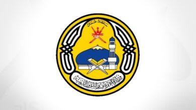 Photo of وزارة الأوقاف والشؤون الدينية تصدر بياناً بشأن إعادة فتح الجوامع والمساجد ودور العبادة..