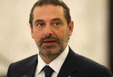 Photo of فرنسا تؤيد إقتراحاً لسعد الحريري لإنهاء أزمة تشكيل الحكومة في لبنان..