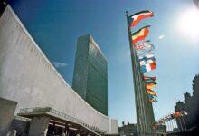 Photo of زعماء العالم يحتفلون بالذكرى 75 لتأسيس الأمم المتحدة..