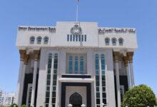 Photo of غداً الإثنين .. بنك التنمية العماني ينفذ برنامجاً توجيهياً لرواد الأعمال..
