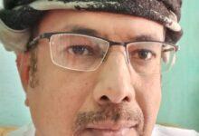 Photo of رجـل غـريـب وقـرار عـجيـب !!..
