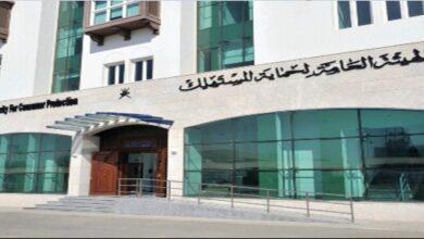 Photo of حماية المستهلك تدشن مركز البيانات بمواصفات عالمية..
