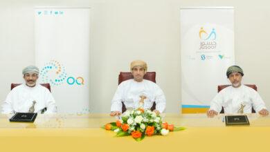 Photo of مذكرة تفاهم لإدارة مشروع إنشاء مراكز أوكيو الاجتماعية..