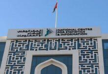 صورة أكثر من 18 مليار ريال عماني الناتج المحلي الإجمالي للسلطنة بنهاية الربع الثالث من عام 2020..