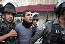 صورة إسرائيل تعتقل 41 فلسطينياً ليل الأربعاء..