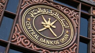 صورة 57 مليون ريال عماني قيمة الأذون المخصصة للإصدار رقم 110 من أذون الخزانة الحكومية..