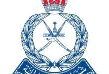 صورة شرطة عمان السلطانية تشارك في الاجتماع السادس لمركز مجلس التعاون لإدارة الحالات الطارئة..