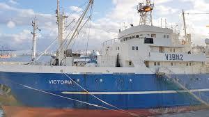 صورة سفينة جديدة لشركة الوسطى للصناعات السمكية تعزز نشاط الصيد التجاري..