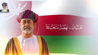 صورة المواطنون : المرحلة المقبلة من النهضة المتجددة تنقل عمان بطموحات وآمال كبيرة نحو تحقيق رؤية تنموية شاملة..