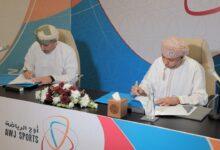 """صورة إطلاق """"أوْج الرياضة"""" بمشاركة (5 آلاف رياضي) في (50 مسابقة وبطولة) بمركز عمان للمؤتمرات والمعارض.."""