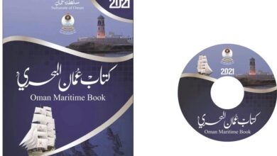 صورة البحرية السُّلطانية العُمانيّة تصدر (كتاب عُمان البحري السّنوي ٢٠٢١م)..