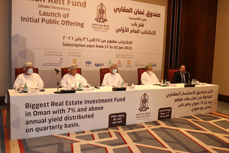 """صورة اليوم بَدْءُ الإكتتاب .. إطلاق صندوق عمان العقاري (قيد التأسيس) """"ريت"""" بقيمة 65.48 مليون ريال عماني.."""