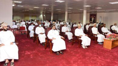 صورة ندوة تعريفية حول متطلبات السلامة والصحة المهنية بمنشآت القطاع الخاص بمحافظة ظفار..
