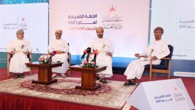 صورة وزارة العمل تستعرض خطتها التنفيذية لعام 2021..