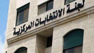 صورة لجنة الانتخابات الفلسطينية تعلن بدء التسجيل إلكترونيا للانتخابات العامة..