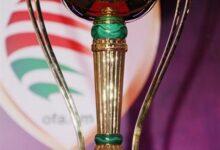 صورة غدا .. 5 مباريات في انطلاق مباريات الدور الـ16 لكأس جلالة السلطان لكرة القدم..
