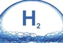 صورة الحكومة الألمانية تعتزم تمويل مشاريع عن الهيدروجين بـ 700 مليون يورو..