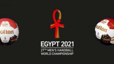 صورة المنتخب الأمريكي ينسحب من مونديال اليد في مصر والاتحاد الدولي يستبدله بالسويسري..