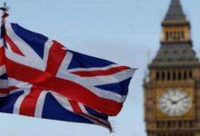 صورة بريطانيا تعتزم عقد قمة الدول الصناعية السبع في يونيو المقبل..