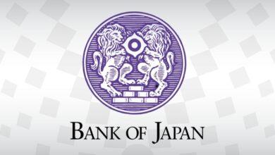 صورة بنك اليابان المركزي يتوقع استمرار النمو الطفيف للاقتصاد..