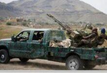 صورة الخارجية الأمريكية تعمل على مراجعة تصنيف الحوثيين منظمة إرهابية..