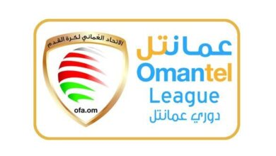 صورة غداً .. دوري عمانتل يدخل الأسبوع السادس من خلال (3) مباريات..