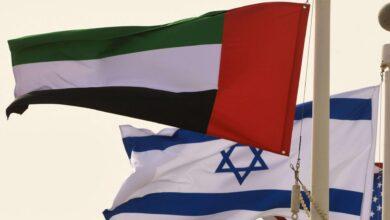 صورة وزارة الخارجية: إسرائيل تفتح سفارة في أبوظبي..
